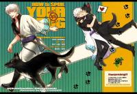 How to spoil your dog - Gintama dj