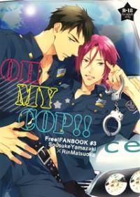 Free! Dj - Oh My Cop!!