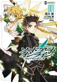 Sword Art Online - Fairy Dance manga