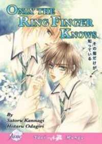 Only the Ring Finger Knows manga