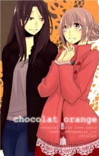Chocolat Orange