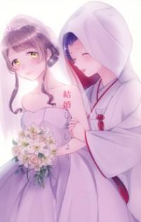 Love Live! Dj - Let's Get Married