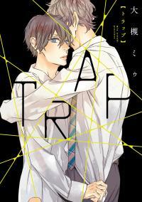 Trap (OOTSUKI Miu) manga