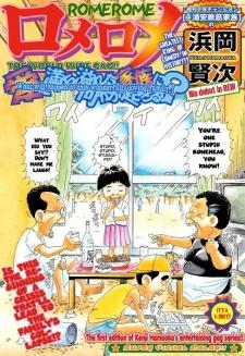 Rome Rome manga