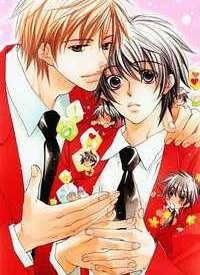 Bukiyou na Silent manga