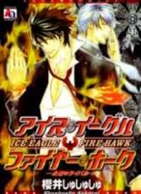 Ice Eagle Fire Hawk manga