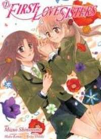 Hatskoi Shimai manga