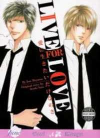 Life for Love manga
