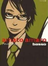 Amato Amaro manga