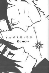 Yamabiko (Naruto dj) manga
