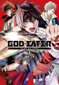 God Eater - Side By Side
