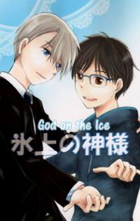 Yuri!!! On Ice Dj - Hyoujyou No Kami-sama