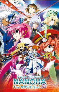 Mahou Shoujo Lyrical Nanoha the Movie 2nd A's - Tribute Comics