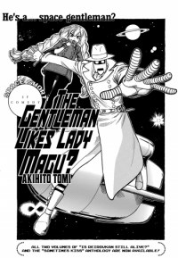 The Gentleman Likes Lady Magu?