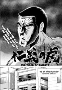 The Tiger of Omertà