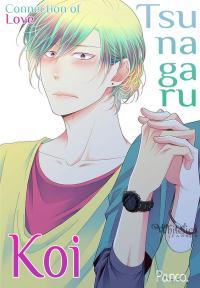 Tsunagaru Koi manga