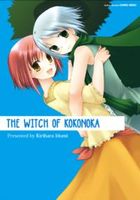 The Witch of Kokonoka