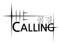 Calling (Jay-kun)