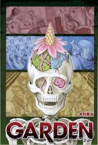 GARDEN (KIMURA Yuuji)
