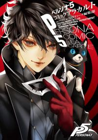 Persona 5 A la Carte Anthology