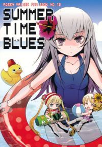 Rozen Maiden - Summer Time Blues (Doujinshi)