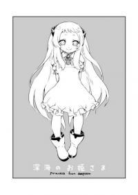 Kantai collection - Princess from deepsea (Doujinshi)