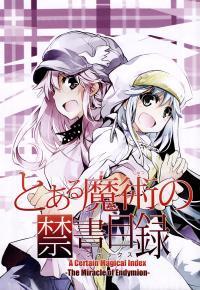Toaru Majutsu no Index - The Miracle of Endymion