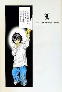 Death Note Specials