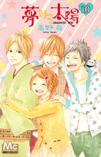 Yumemiru Taiyou manga