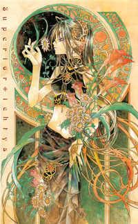 Superior manga