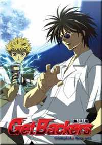 Get Backers manga