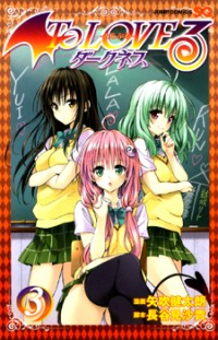 To Love-ru Darkness manga
