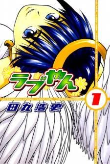 Rabuyan manga