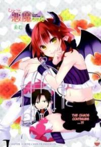 Himitsu no Akuma-chan manga
