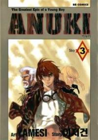 Anuki manga