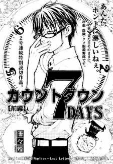 Countdown 7 Days manga