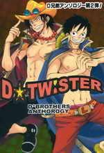 One Piece dj - Fuusha No Omoide