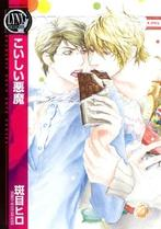 Koishii Akuma manga