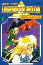 The Legend of Zelda: A Link to the Past (CAGIVA Ataru) manga