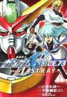Gundam Seed C.E.73 Delta Astray