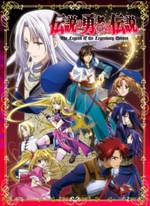 Densetsu no Yuusha no Densetsu manga