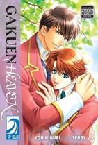 Gakuen Heaven (HIGURI Yuu) manga