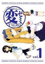 Hen-Zemi manga