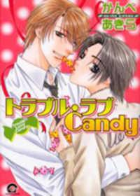 Trouble Love Candy manga