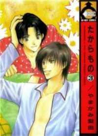 Takaramono manga