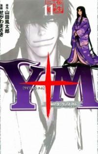 Y+m manga