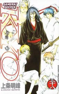 Samurai Deeper Kyo manga