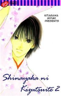Shinayaka Ni Kizutsuite
