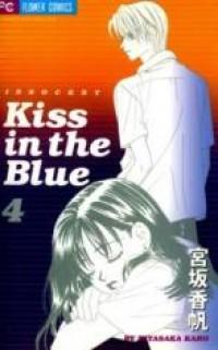 Kiss In The Blue manga