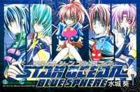Star Ocean: Blue Sphere manga